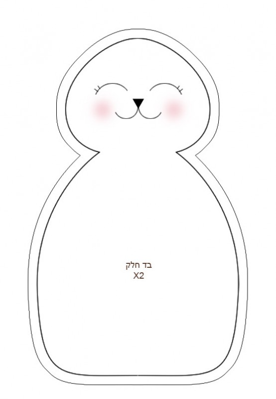 ארנב1